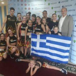 Greece Expo 2017